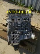 Двигатель Nissan Pathfinder R51 4.0 VQ40DE 266лс