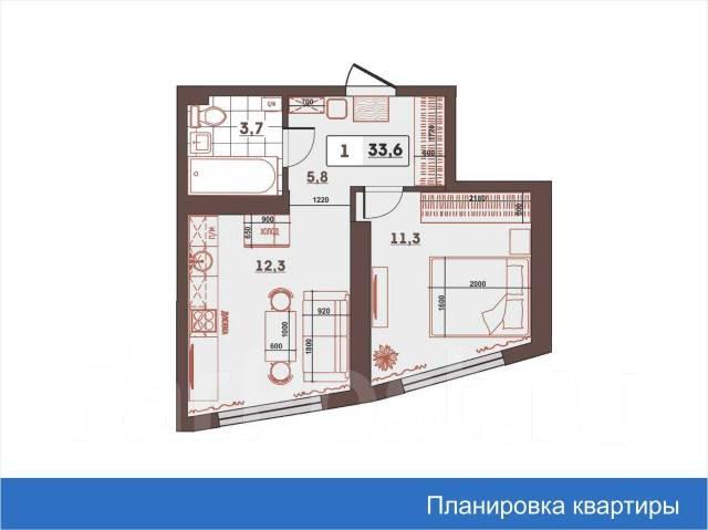 1-комнатная, улица Леонова 70. Эгершельд, застройщик, 34кв.м. План квартиры