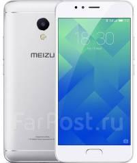 Meizu M5s. Новый, 16 Гб, Серебристый, 3G, 4G LTE, Dual-SIM