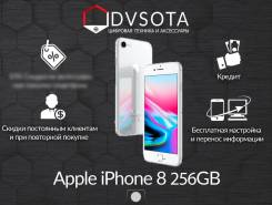 Apple iPhone 8. Новый, 256 Гб и больше, Серебристый, 4G LTE, Защищенный