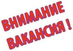 """Секретарь. ООО """"ДАО"""". Улица Кирова 25"""