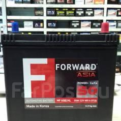 Akom Forward. 50А.ч., Обратная (левое), производство Корея