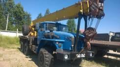Ивановец КС-35714. Продается кран на базе УРАЛ, 11 150куб. см., 16 000кг., 18м.