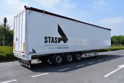 Stas. Полуприцеп-щеповоз STAS BioStar новый в наличии 91 м3, 39 000кг.