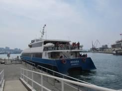 Морская экскурсия