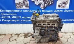 Контрактный двигатель Renault K4M 1.6 16V Hi-Flex