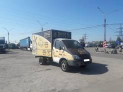 ГАЗ 33021. Автолавка, 2 464куб. см., 1 500кг., 4x2