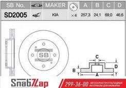 Диск тормозной. Kia Cerato, LD Hyundai Elantra, HD, XD Hyundai Matrix, FC Двигатели: G4FC, G4GR, G4GF, G4EDG, G4GBG, G4GC, G4FG, D4FA, G4ED
