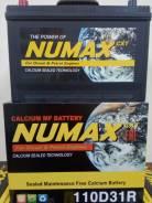 Numax. 95А.ч., Прямая (правое), производство Корея. Под заказ
