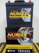 Numax. 65А.ч., Обратная (левое), производство Корея. Под заказ