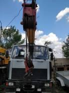 Ивановец КС-3577. Продам Автокран , 11 150куб. см., 14 000кг., 14м.