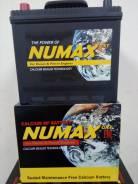 Numax. 65А.ч., Прямая (правое), производство Корея