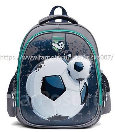 ba815c933fef Новинка! Школьный рюкзак Grizzly (гризли), в наличии - Канцелярия во ...