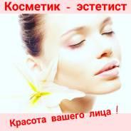 Чистка лица, уз. чистка, маски. BB glow treatment. 2500 р. Депиляция