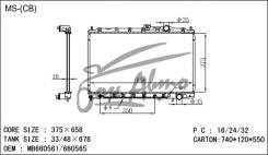 Радиатор охлаждения двигателя основной TONGSHI Mitsubishi GALANT