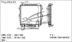 Радиатор охлаждения двигателя основной Toyota Land CRUISER