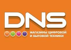 """Кассир. ООО """"ДНС Ритейл"""""""