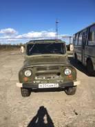 УАЗ 469. 2.5, бензин