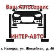 Кузовные работы, Тех. обслуживание авто, Ремонт ДВС, ходовой, сварка