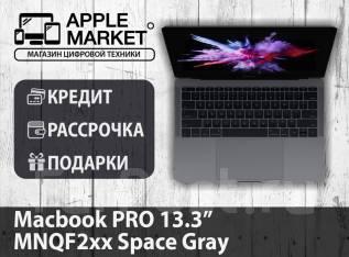 Apple MacBook Pro 13. WiFi, Bluetooth. Под заказ