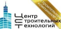 Дизайн проект хабаровск