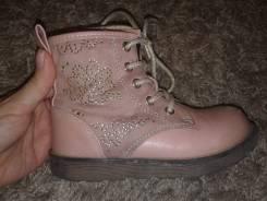 Кожаные ботиночки для девочки