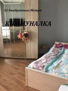 Комната, улица Светланская 197а. Гайдамак, агентство, 18кв.м. Комната