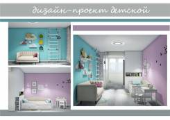 3-комнатная, улица Марченко 15. Третья рабочая, агентство, 104кв.м.