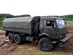 Командир отделения. Вооруженные силы Российской Федерации. Г.Владивосток