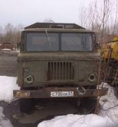 ГАЗ 66. , 4 200куб. см., 3 000кг.