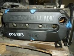 Двигатель Киа Спектра