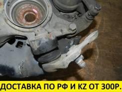 Шаровая опора. Toyota: Windom, Camry, Previa, Estima, Harrier, Tarago, Kluger V, Highlander, Alphard Lexus: RX330, RX350, RX400h, ES330, ES300, RX300...