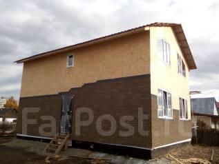 Строительство домов по каркасной технологии.