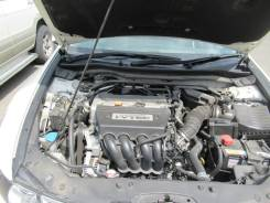 Рейлинг. Honda Accord, CW2 Honda Accord Tourer, CW2 Двигатели: K24Z3, N22B1, N22B2, R20A3