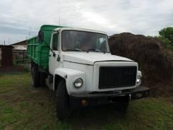 САЗ. ГАЗ 3307, 4 250куб. см., 3 500кг.