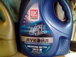Лукойл Авангард. Вязкость 10W-40, полусинтетическое