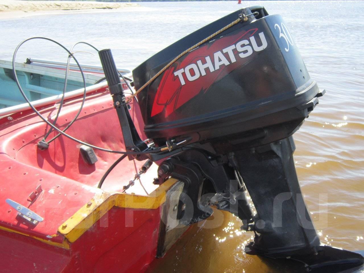 Магазин товаров для рыбалки владивосток