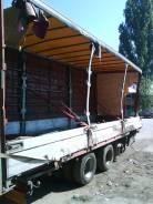 Сварочные работы для спецтехники и грузовых автомобилей