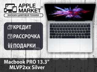 "Apple MacBook Pro 13. 13.3"", ОЗУ 256 Мб и меньше, WiFi, Bluetooth. Под заказ"