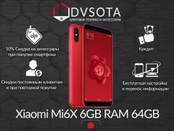 Xiaomi Mi6X. Новый, 64 Гб, Черный, 4G LTE, Защищенный