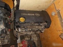 Двигатель Z16XEP Opel б/у