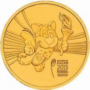 10 рублей 2013 (СПМД) Талисман Универсиады 2013