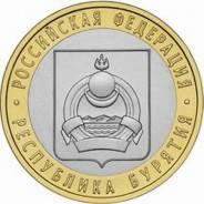 10 рублей 2011 (СПМД) Республика Бурятия