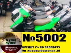 Honda Dio AF35 ZX. 49куб. см., исправен, птс, без пробега
