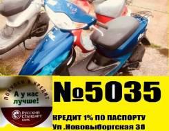 Honda Dio AF56. исправен, птс, без пробега