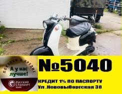 Yamaha Vino. 49куб. см., птс, с пробегом