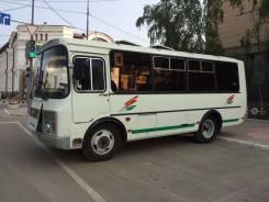 ПАЗ 32054. Продается автобус , 23 места, С маршрутом, работой