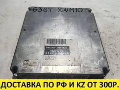 Блок управления двс. Toyota Isis, ZNM10, ZNM10G, ZNM10W Двигатель 1ZZFE