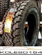 Maxxis Bravo AT-980