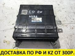 Блок управления двс. Mazda Capella, GF8P, GFEP, GFER, GFFP, GW5R, GW8W, GWER, GWEW, GWFW Двигатель FPDE